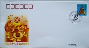 China-FDC-1998-13th-National-Congress-of-the-Chinese-Trade-Union