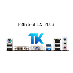 NEW IO I//O SHIELD back plate BLENDE BRACKET for ASUS P8B75-M LX P8H61-M LX2 R2.0