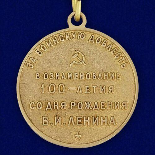"USSR BADGE /""100th Anniversary of the Birth of V.I Lenin/"" Military Valour mockup"