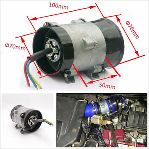 300w 12v 35000 rpm car electric turbine power turbo. Black Bedroom Furniture Sets. Home Design Ideas