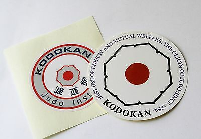 KODOKAN JUDO       EMBROIDERED EMBLEM PATCH                     JIGORO KANO