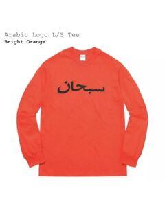 8201baa1902a Image is loading Supreme-Arabic-Logo-Longsleeve-T-shirt-Bright-Orange-
