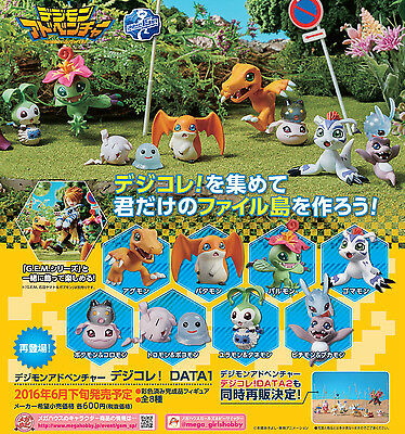 MegaHouse Digimon Adventure Digital Collection! DATA1 Completed Set 8pcs