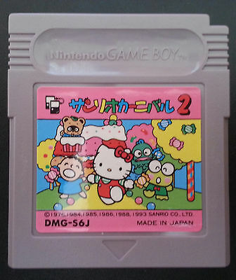 Nintendo Game Boy. Sanrio Carnival 2 (Hello Kitty). DMG-S6J