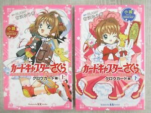 CARDCAPTOR-SAKURA-Clow-Card-Novel-Complete-Set-1-amp-2-Clamp-Book-2018-KO