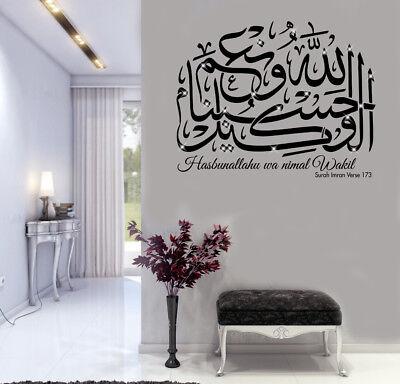 Islamic wall Art Stickers//Decal Calligraphy Hasbunallahu wa ni/'mal wakeel