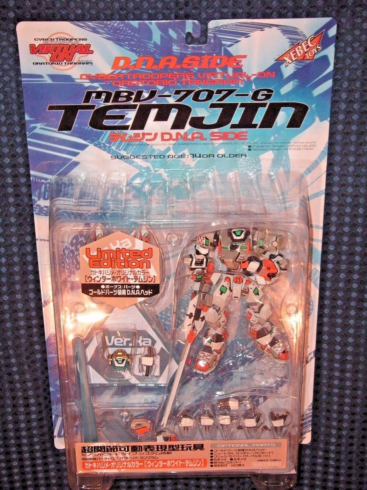 RARE Cyber Trooper VIRTUAL-ON TEMJIN DNA Side Limited Winter bianca Action Figure