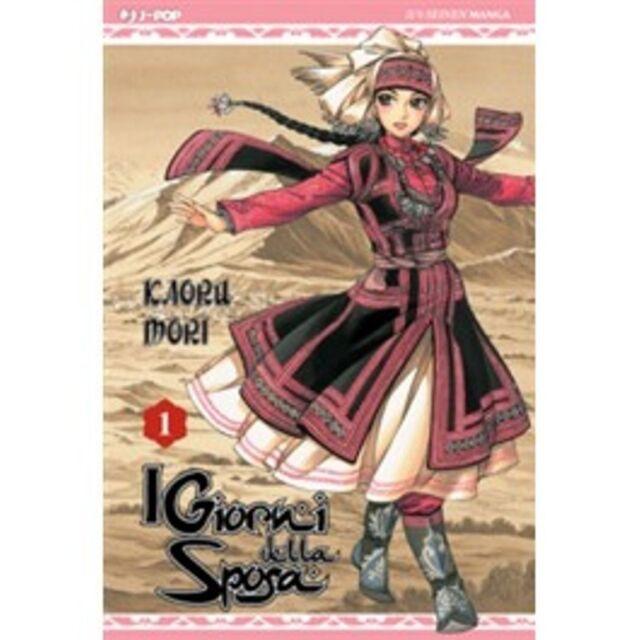 I GIORNI DELLA SPOSA da 1 a 11 ed. manga j-pop bd completa KAORU MORI