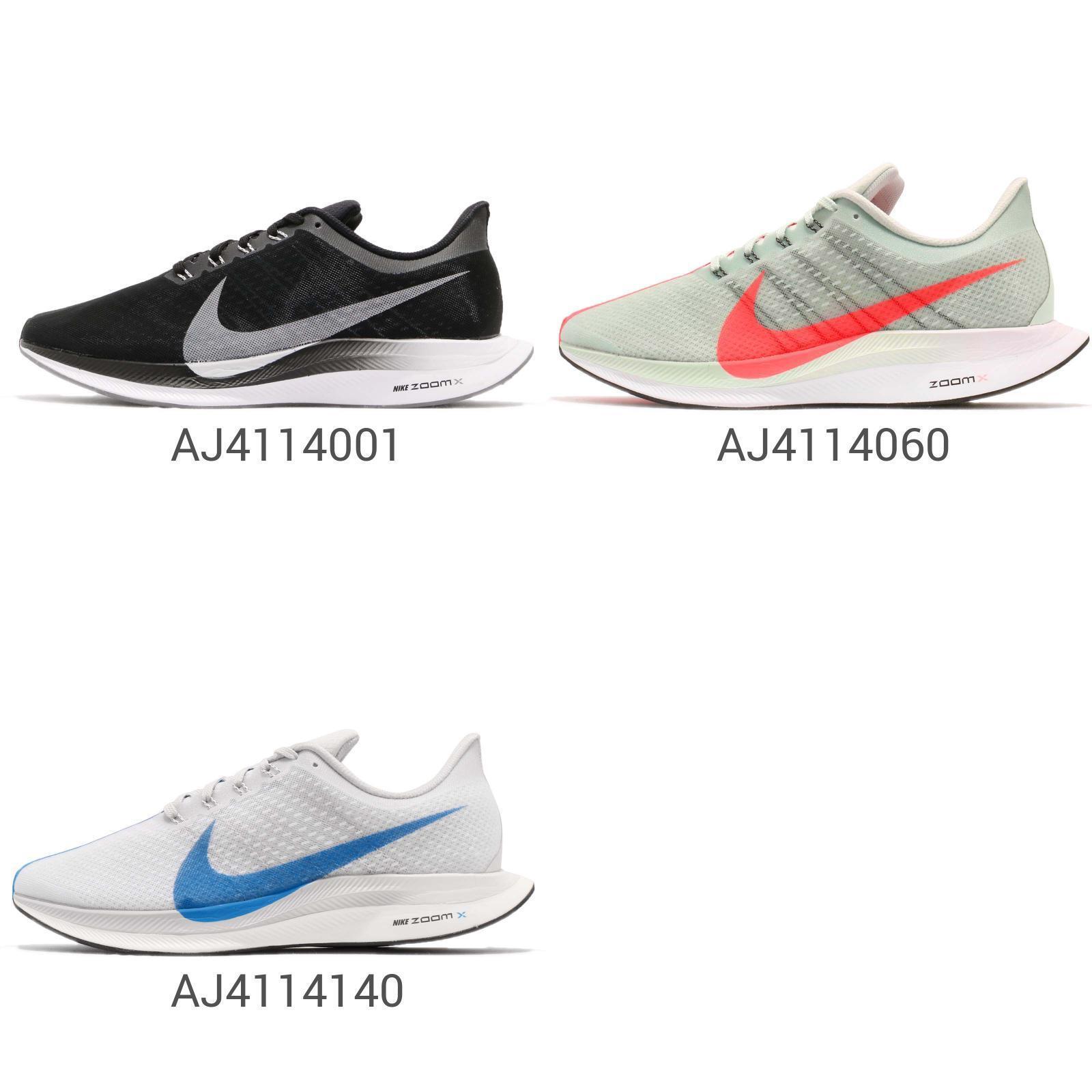 Nike zoom pegasus 35 turbo zoomx uomini scarpe da corsa scarpe formatori scegli uno nero, grigio, bianco