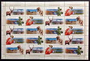 CANADA-STAMP-1739-42-MNH-MINI-SHEET-034-SCENIC-HIGHWAYS-2-034