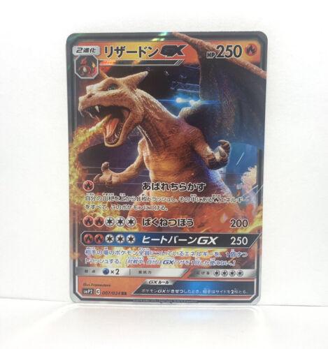 Charizard GX 007/024 Detective Pikachu Japanese Holo Foil Ultra Rare 2019 - NM