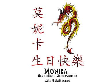 Ihr-VORNAME-als-chinesische-Schriftzeichen-KALLIGRAPHIE