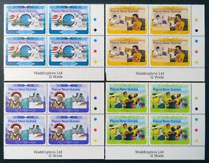 1983-Papua-New-Guinea-Stamps-World-Communications-Year-Cnr-Block-4-Set-4-MNH