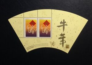 Stamps-Canada-Sc-1630ai-Souvenir-Sheet-Year-of-the-Ox-1997-with-Hong-Kong-logo