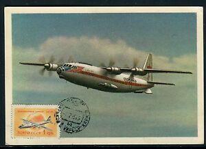 Carte Urss.U R S S Avion Vqlkgghk 09123523 302917354 Carte Maximum 1959