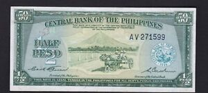 Philippine-1949-ENGLISH-series-HALF-PESO-50-centavo-AV271599-Garcia-Cuaderno-UNC