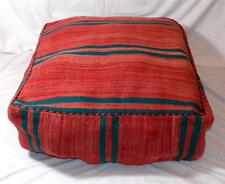 UNIQUE HAND MADE FAIR TRADE MOROCCAN POUFFE / FOOTSTOOL FROM MARRAKESH, MOROCCO