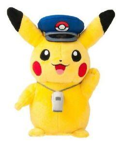 Pokemon center  Pikachu Stuffed Toy set plush doll Tokyo Station limited Japan