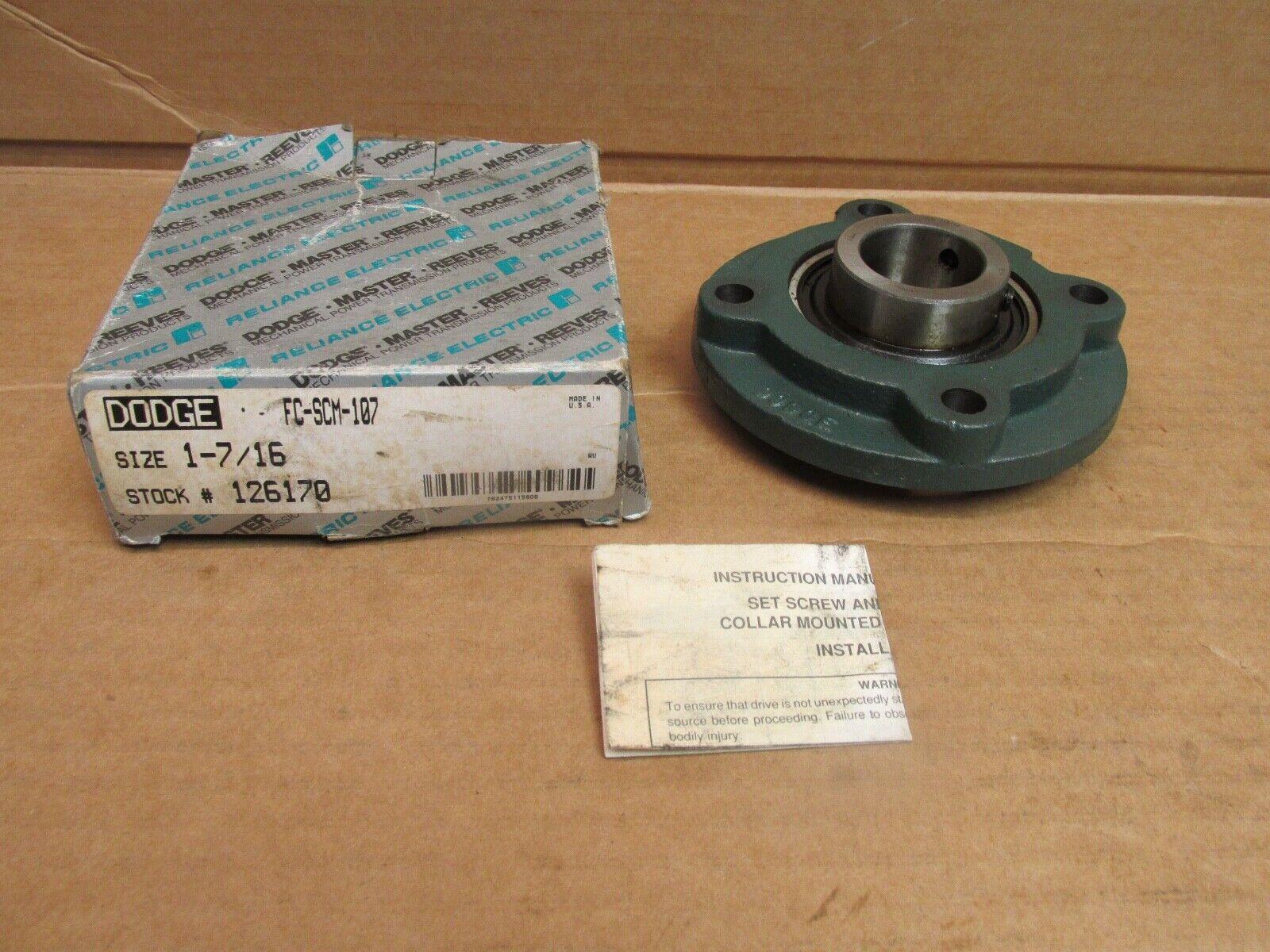 SCHBSC110//124404 Dodge New Hanger Bearing