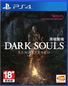 Details about Dark Souls Remastered HK Chinese/English subtitle PS4 NEW