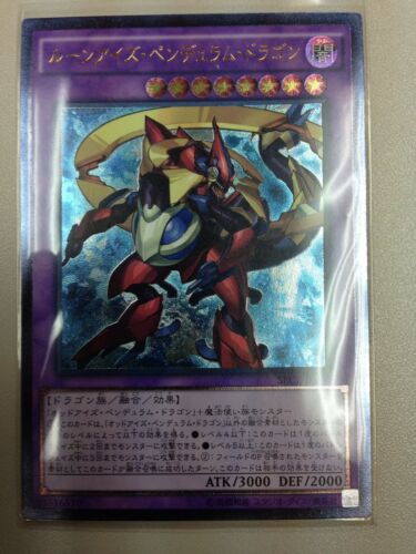 SECE-JP045 Japanese Rune-Eyes Pendulum Dragon Ultimate Rare