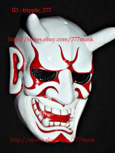 Hannya Mask Evil Devil Kabuki Japanese Noh Costume Cosplay Airsoft BB Gun MA155