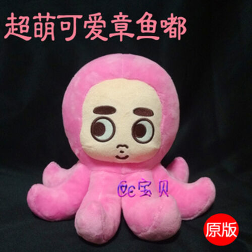 Doll plush toy octopus Christmas kpop exo xoxo planet chanyeol Doh Kyungsoo D.O