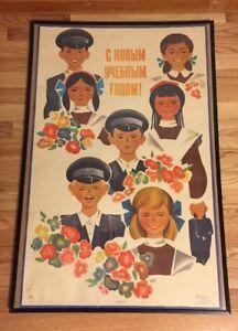 Soviet Russian Original POSTER Happy New School Year! USSR 1974 Students