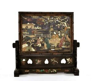 1900's Chinese Mother Pearl Soapstone Agate Lacquer Wood Scholar Table Screen