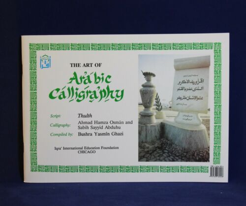 Persian Naskh Ruq/'a Thuluth The Art of Arabic Calligraphy Diwani