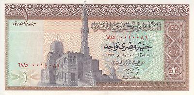 EGYPT 50 PT 1971 P-43 SIG// ZENDO #14 AU//UNC *//*