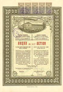 Hullerie-et-Savonnerie-Bulgare-de-Mer-Noire-accion-Bourgas-1923-Emision-600