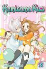 Kamisama Kiss by Julietta Suzuki (Paperback, 2015)