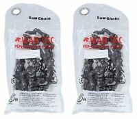 Pack Of 2 Chainsaw Chain 3/8 Pitch 058 or 1.5mm Gauge 72 Drive link DL GHS 3101