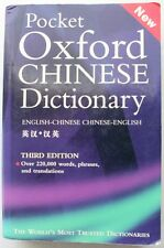 Pocket Oxford Chinese Dictionary (English-Chinese & Chinese-English)