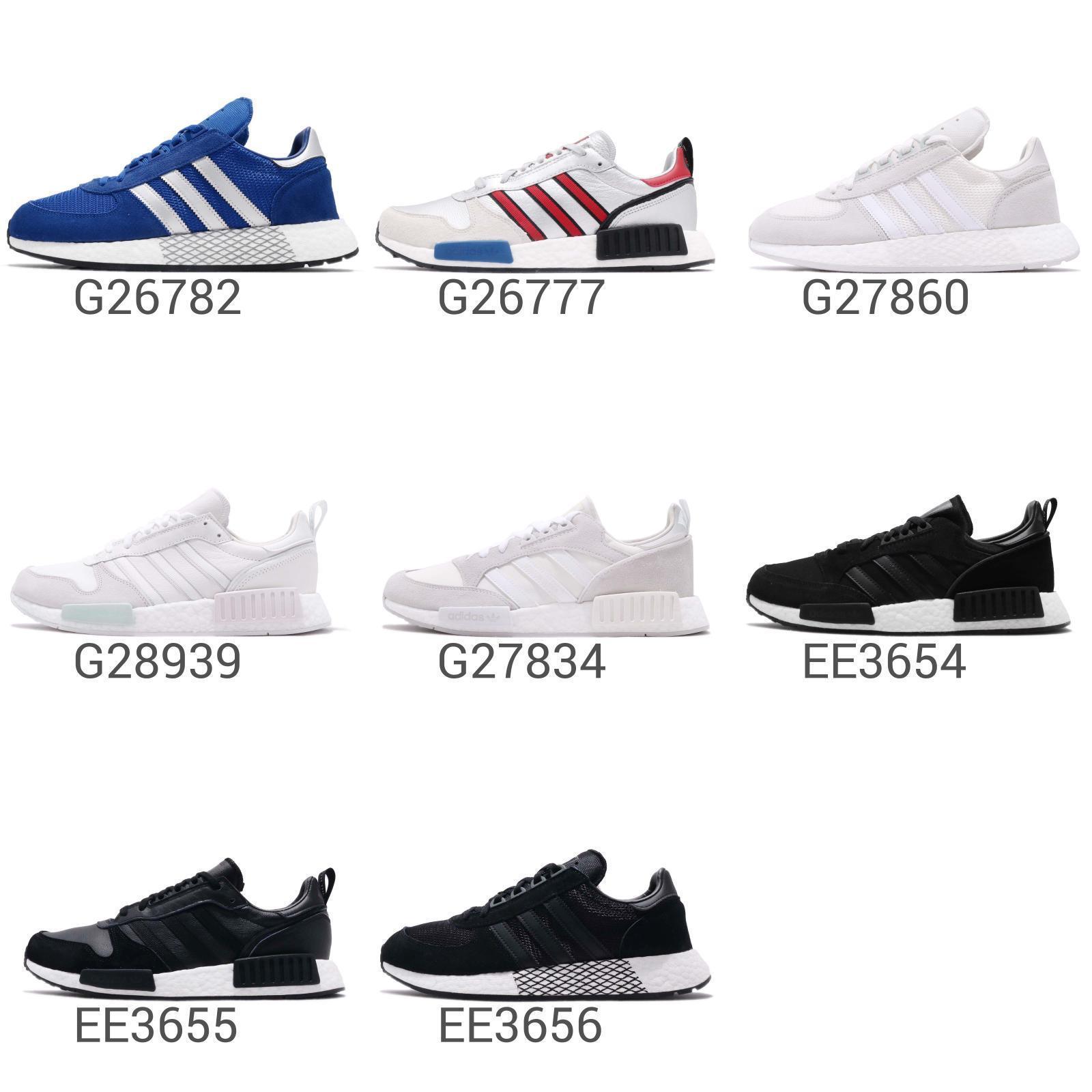 Adidas Adidas Adidas Originals nunca hizo Boost maratón Rising Star Boston Super Pick 1 2e0511