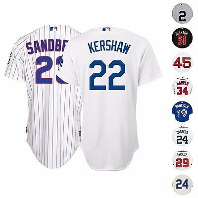 MLB HOF & SUPERSTARS Authentic On-Field Jersey Collection by MAJESTIC