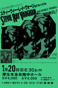 1980-039-s-Blues-Stevie-Ray-Vaughan-Japanese-Tour-Concert-Poster-1985
