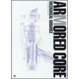ARMORED-CORE-MECHANICAL-GUIDANCE-ART-BOOK-GAME