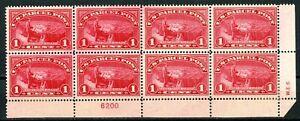 USAstamps-Unused-VF-US-1912-Parcel-Post-Plate-Block-Signature-Scott-Q1-OG-MHR