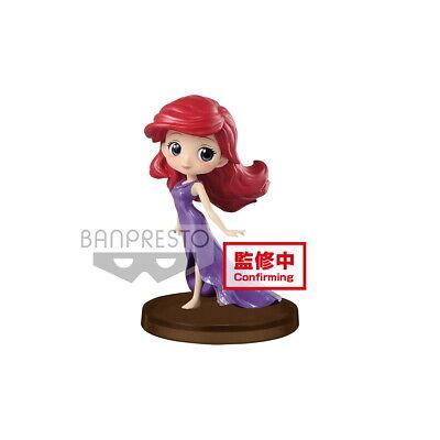 Ariel Blue:B by Banpresto Story of The Little Mermaid: Q Posket Petit Figure