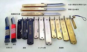 Japanese-traditional-folding-pocket-knife-4th-gene-Kanekoma-Higonokami-1894-tool