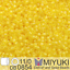 7g-Tube-of-MIYUKI-DELICA-11-0-Japanese-Glass-Cylinder-Seed-Beads-Part-2 miniature 7