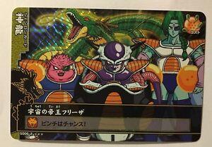 Data Carddass Dragon Ball Kaï Dragon Battlers Prism S006-2 Rmn6qymc-07163949-268781296