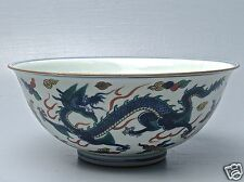 Old Signed Chinese Porcelain Wucai style Bowl W Dragons - From Estate DHC PC