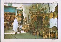 Alte Postkarte - Souvenir de Tunis
