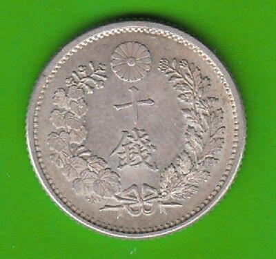 Japan 10 Sen 1885 Sehr Hübsch Nswleipzig Japan Münzen International