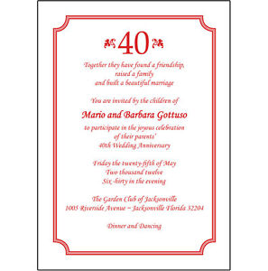 25 Personalized 40th Wedding Anniversary Party Invitations Ap 006