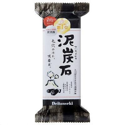 Japanese Soap Bar peat stone DEITANSEKI Popular Clay Skin Care Soap 150g Pelican