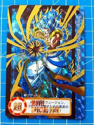 889 /& 890 PP Card Limited Custom Card PrismCard No Dragon Ball Fan